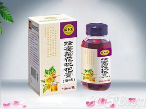 蜂蜜菊花枇杷膏(蜜炼)