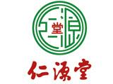 山西仁源堂藥業有限公司