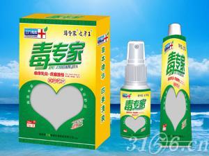 毒专家  疣瘊乳膏+疣瘊喷剂