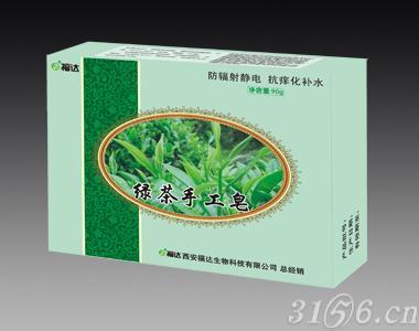 绿茶手工皂