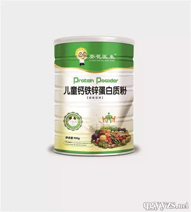 葵花医生—儿童钙铁锌蛋白质粉