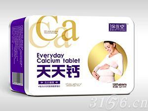 天天钙压片糖果-孕妇型