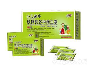 铁锌钙多种维生素
