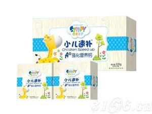 小兒速補強化營養鈣