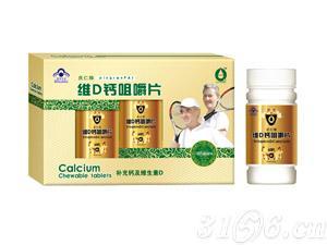 庆仁维D钙咀嚼片双瓶(中老年)