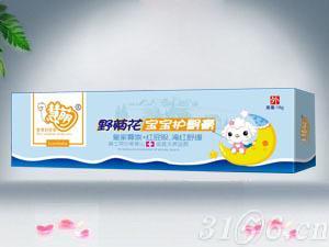 野菊花寶寶護臀膏