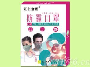 防霾口罩(成人型)