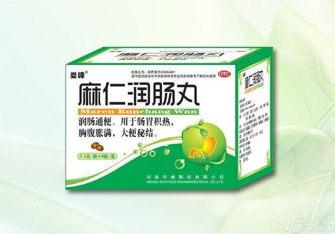 麻仁润肠丸(8袋)