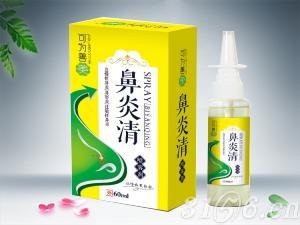 鼻炎清噴劑