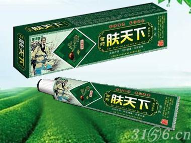 江西永丰恒亿生物科技有限公司