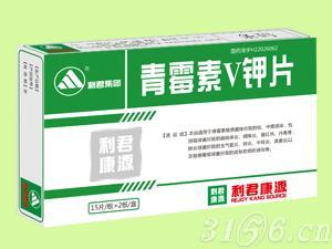 青霉素V钾片