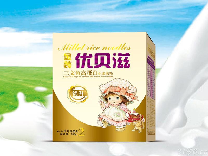 三文鱼高蛋白小米米粉盒装