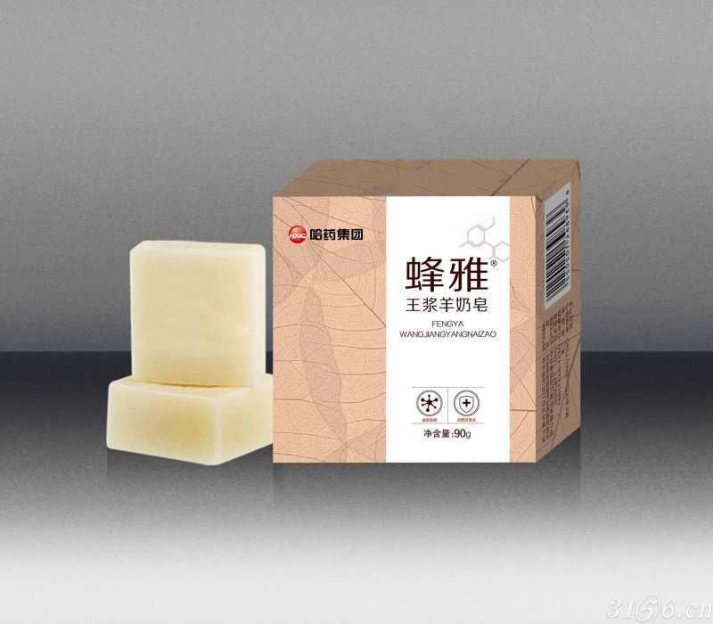 哈药品牌-王浆羊奶皂