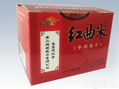 红曲米中药饮片