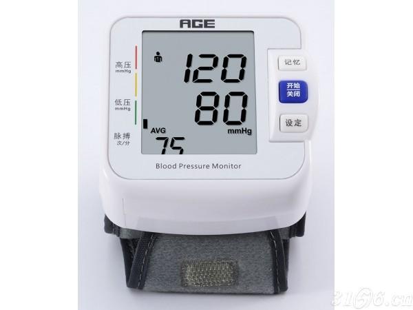 誉康BW-601S家用语音全自动智能手腕式电子血压计