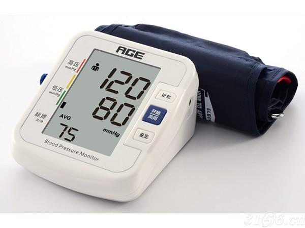 誉康BA-801S家用测血压仪全自动智能上臂式电子血压计