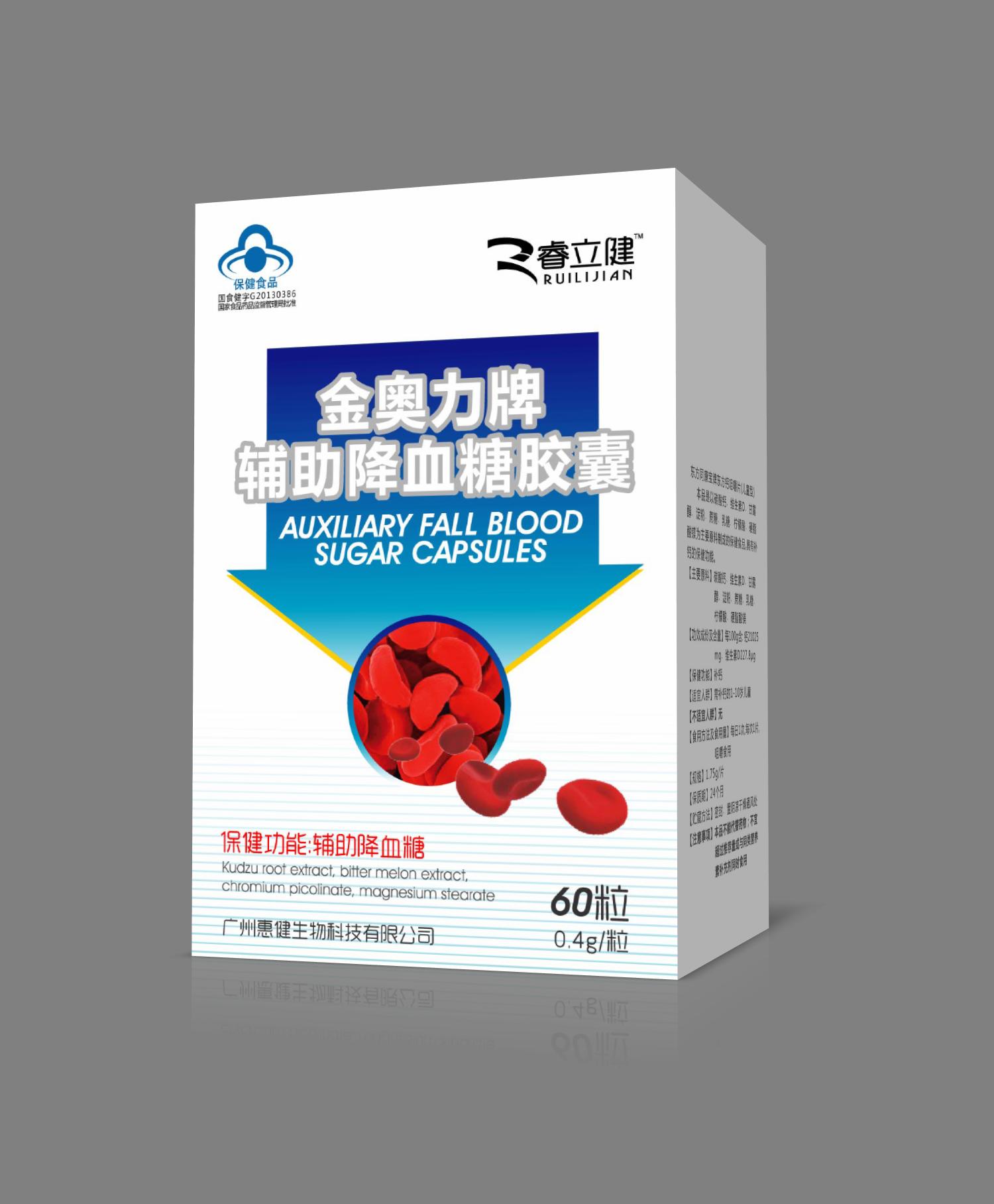輔助降血糖膠囊