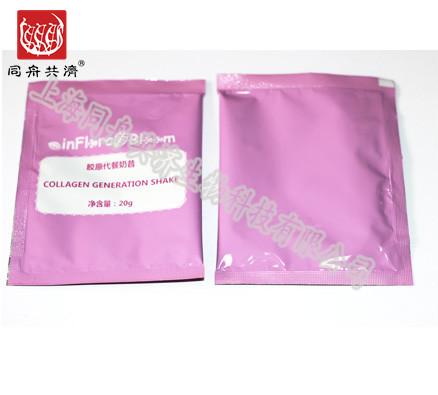 奶昔代餐粉固体饮料代加工 上海工厂