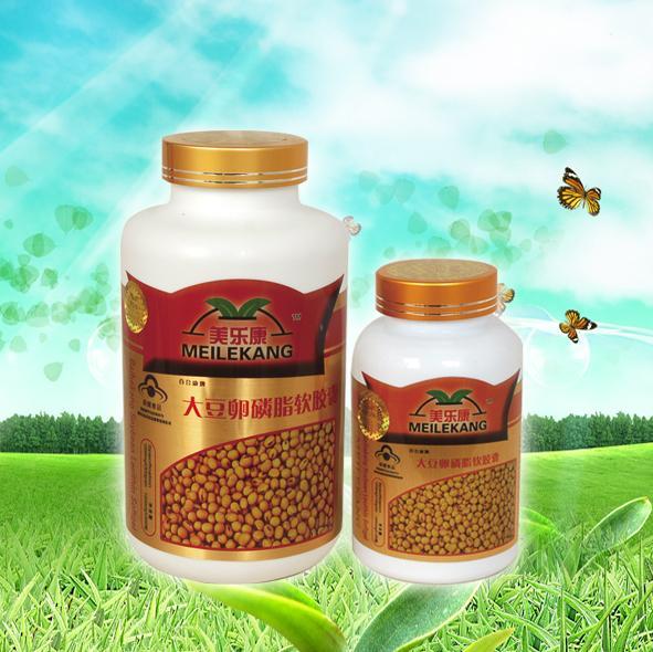 大豆卵磷脂软胶囊_大豆卵磷脂软胶囊招商