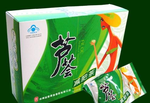 芦荟减肥茶