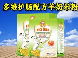 多维护肠配方羊奶米粉