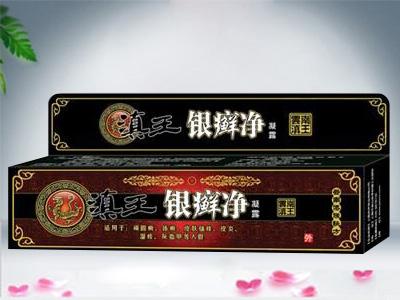 滇王银癣净软膏