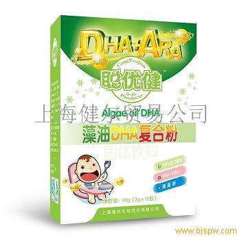 藻油DHA复合粉
