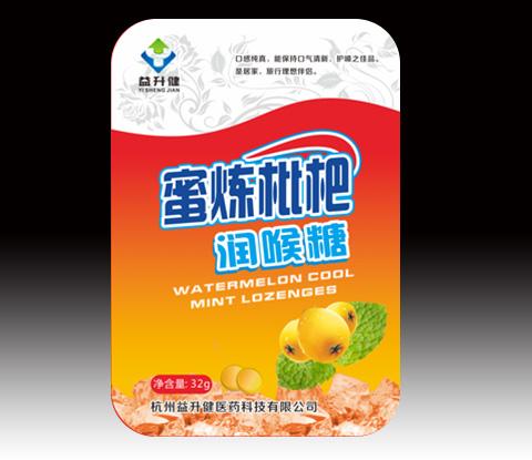 蜜炼枇杷润喉糖