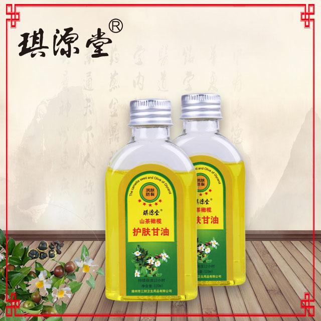 山茶橄榄护肤甘油