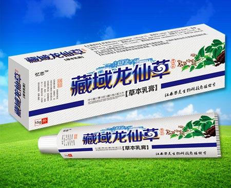 藏域龙仙草草本乳膏