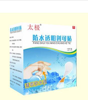 防水透明创可贴