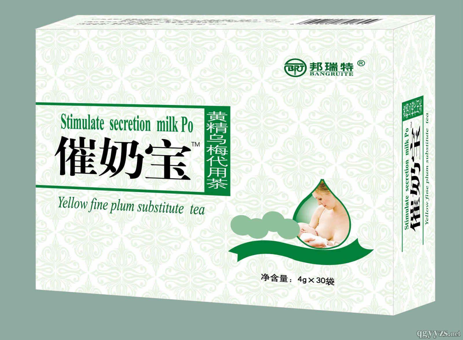 催奶宝-黄精乌梅代用茶