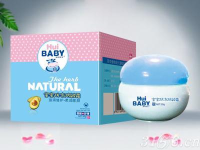 寶寶防凍防皴霜