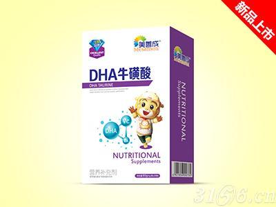 DHA牛磺酸營養補充劑