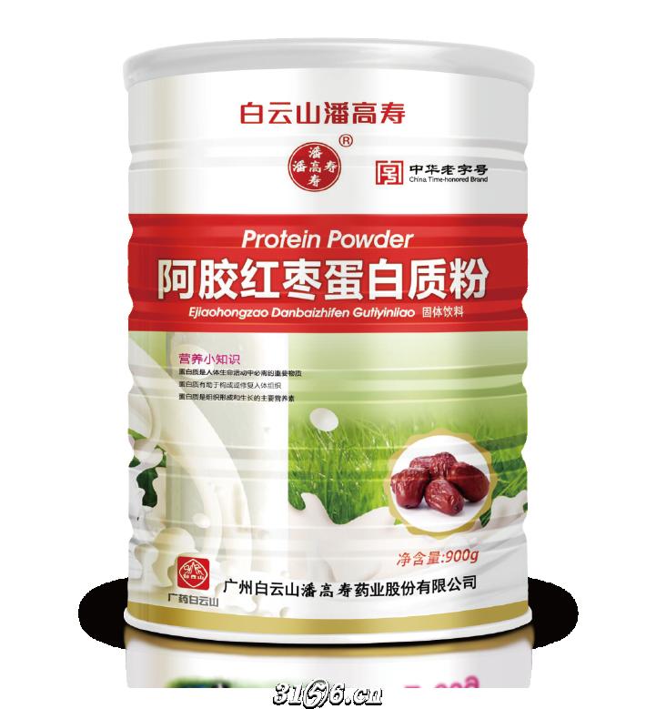 白云山潘高寿阿胶红枣蛋白质粉