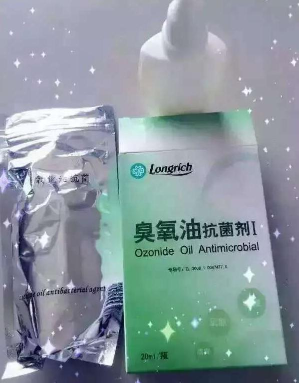 臭氧化油抗菌剂