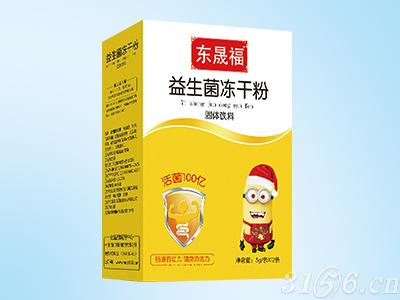 益生菌冻干粉