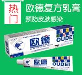 江西省欧德生物科技有限公司