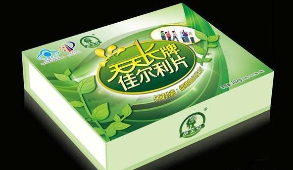 天天长-佳尔利片(绿色)