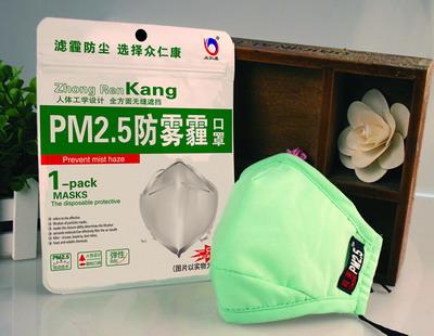 袋裝PM2.5防霧霾口罩