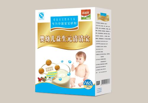 婴幼儿益生元清清宝