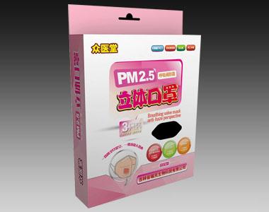 PM2.5防霧霾呼吸閥立體口罩印花型3只裝