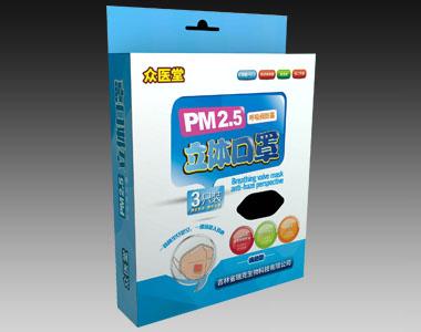 PM2.5防霧霾呼吸閥立體口罩-純色3只裝