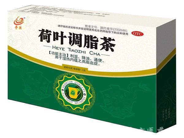 荷叶调脂茶