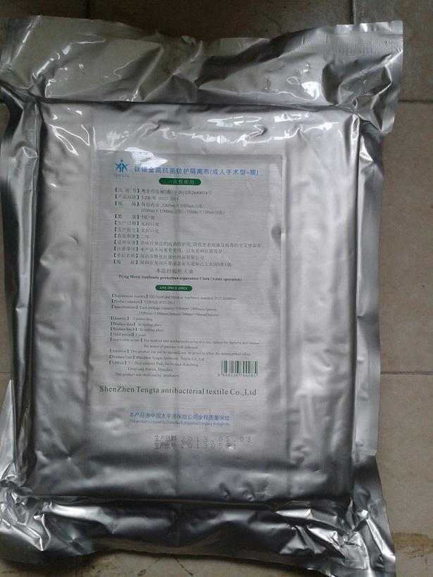 钛银金属抗菌防护隔离布-成人手术型(洞巾)