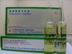 新福菌素注射液
