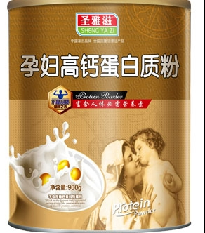 圣雅滋孕妇高钙蛋白质粉效果