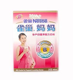 雀巢妈妈孕产妇营养配方奶粉