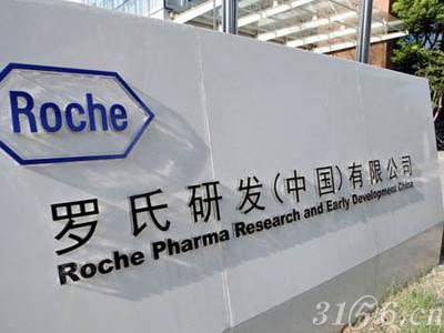 抗肿瘤巨头罗氏制药的在华销售分析