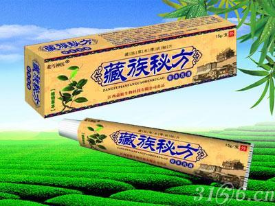藏族秘方草本乳膏